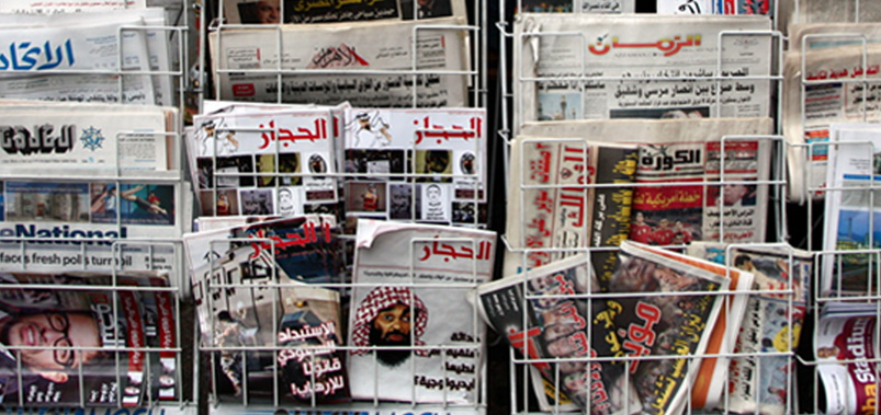 arabic media news sources